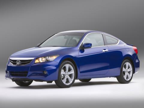 Oil reset blog archive 2012 honda accord maintenance for 2010 honda accord oil type