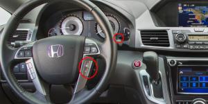 2015 Honda Odyssey Controls