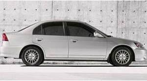 2005 Acura 1.7EL