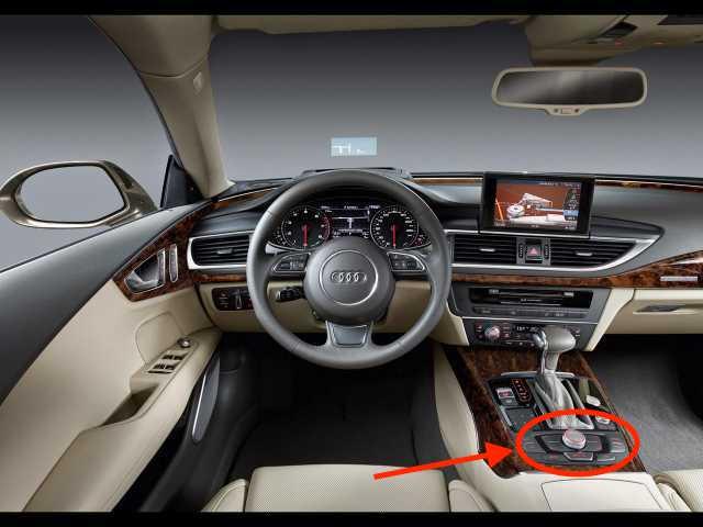 2016 Audi A7 Interior